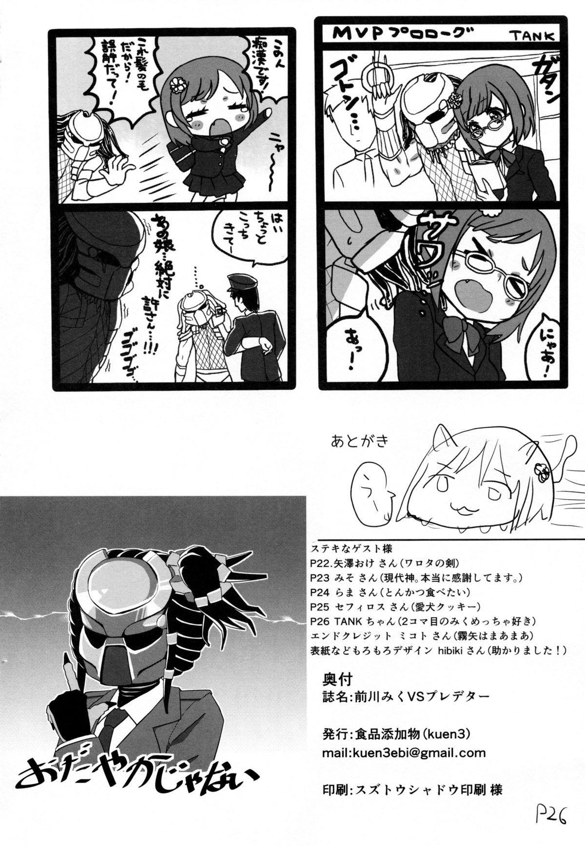 Maekawa Miku vs Predator 24