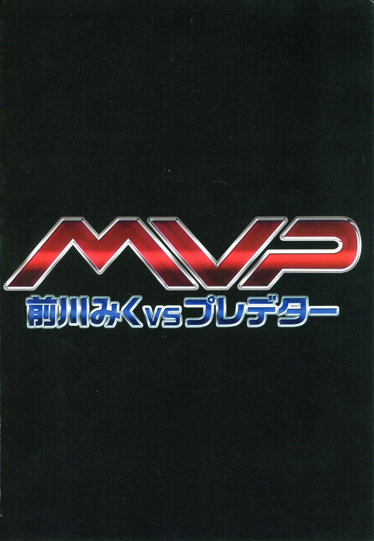 Maekawa Miku vs Predator 25
