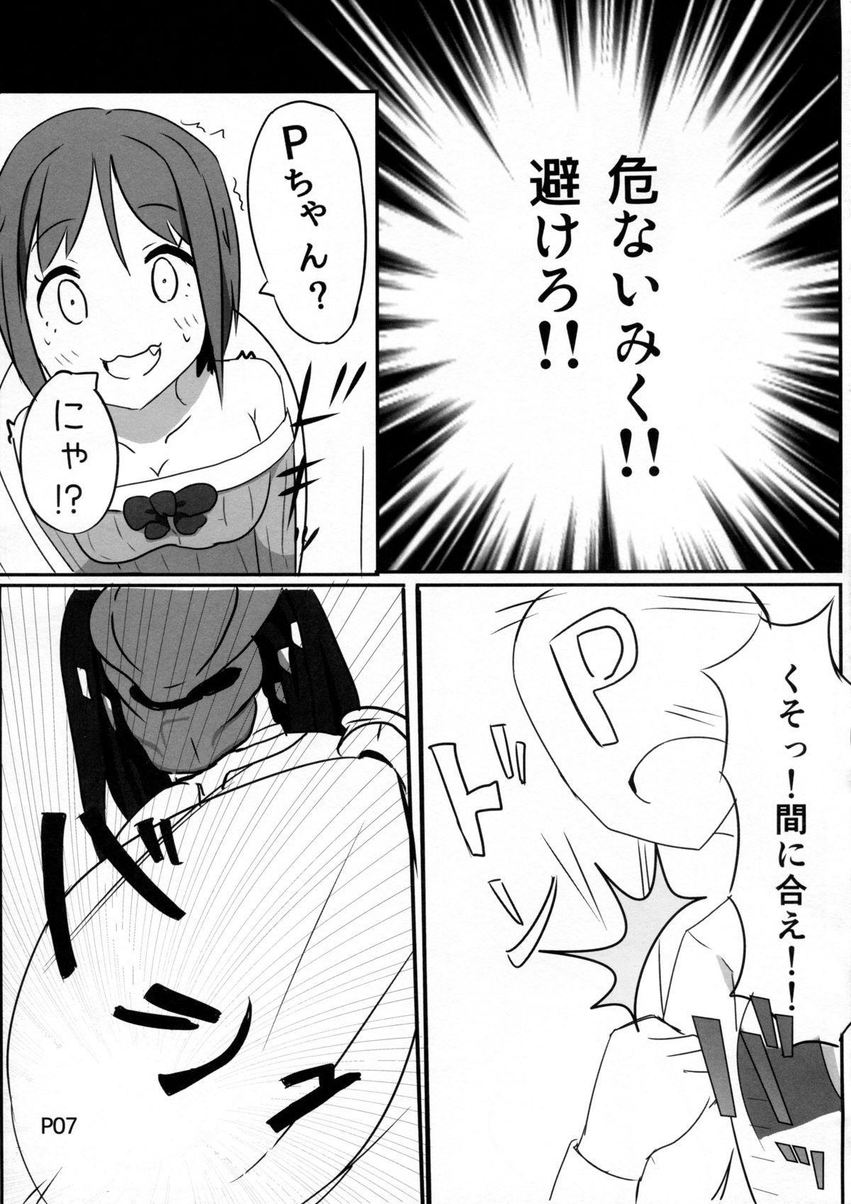 Maekawa Miku vs Predator 5