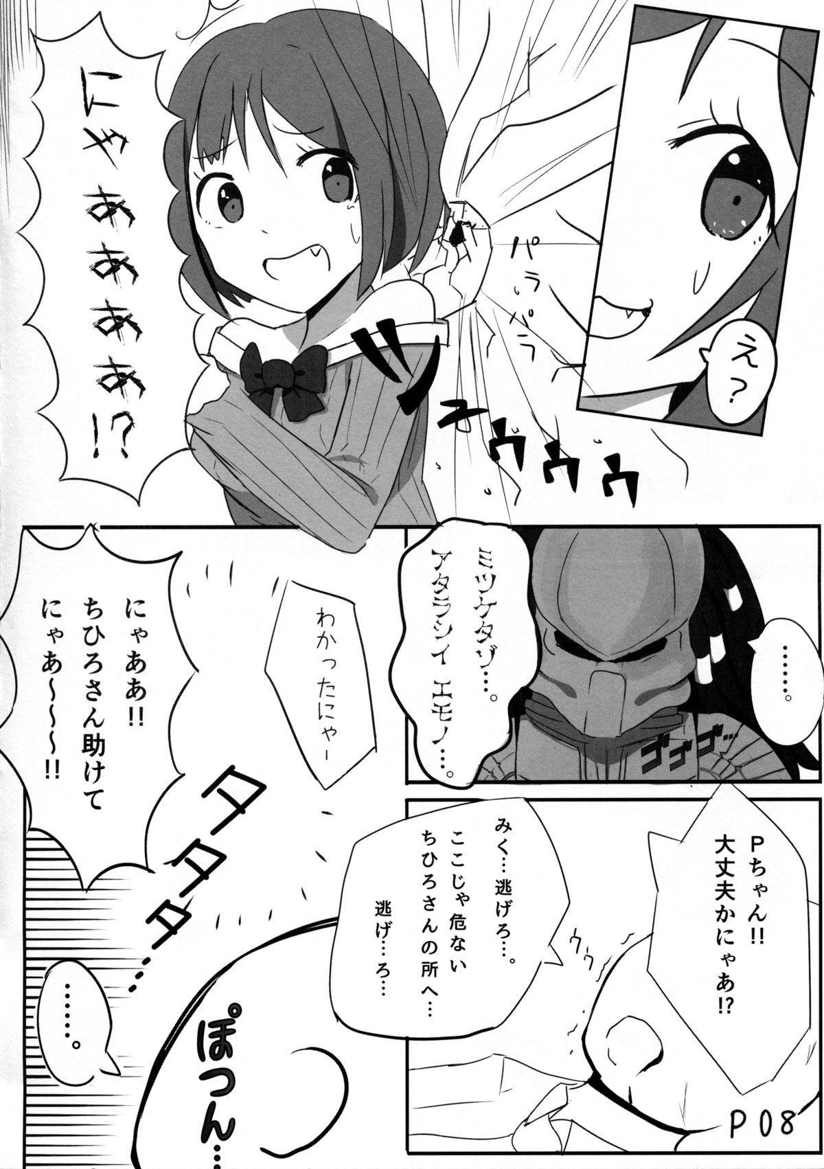 Maekawa Miku vs Predator 6