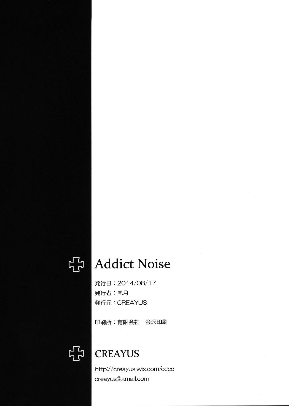 ADDICT NOISE 28