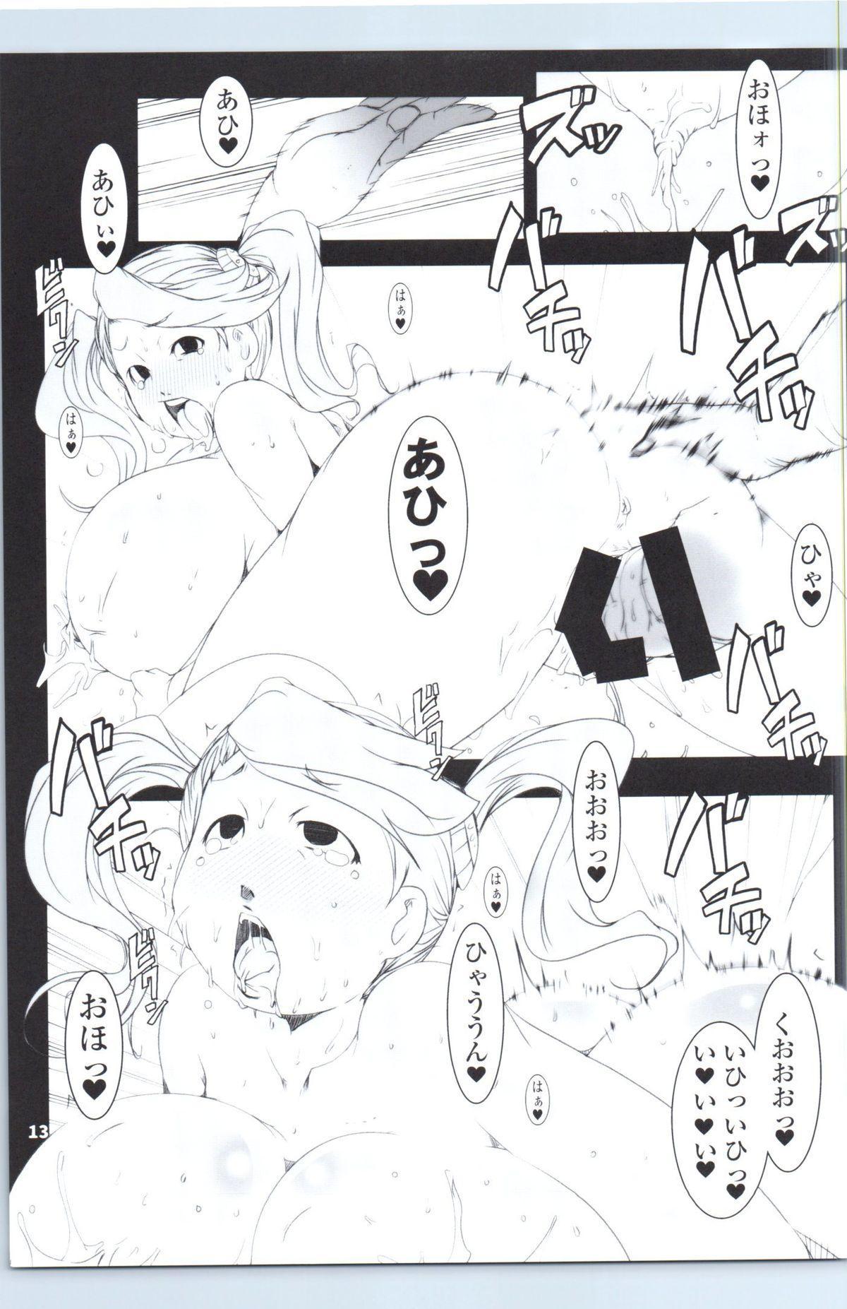 Saiin Gyanko Nakadashi Sakunyuu Try 11