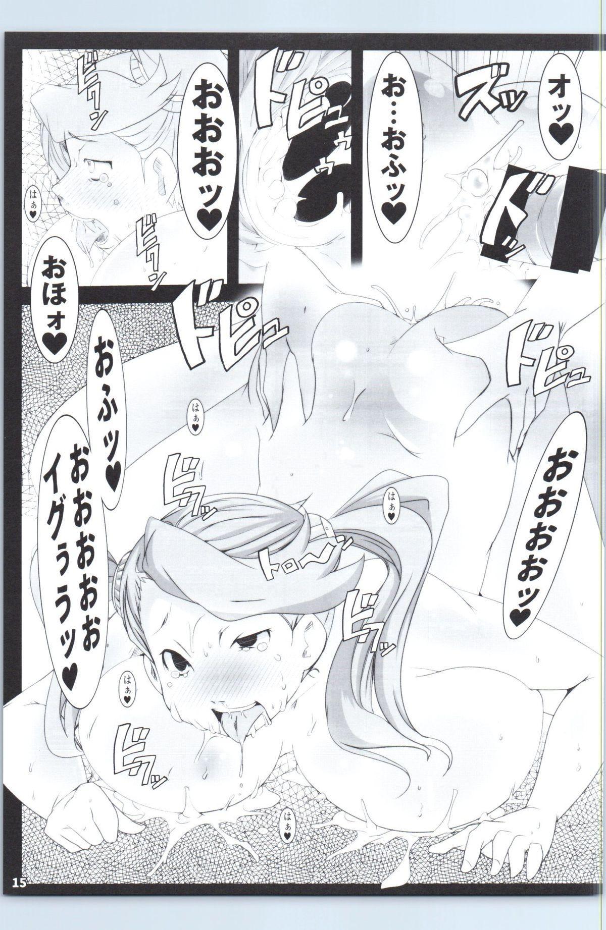 Saiin Gyanko Nakadashi Sakunyuu Try 13