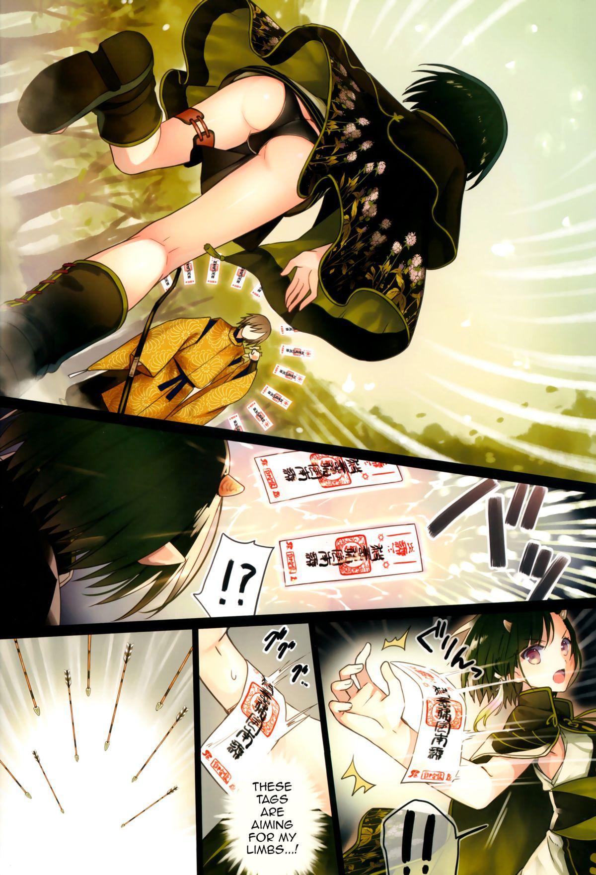 Iroha Gonomi 8