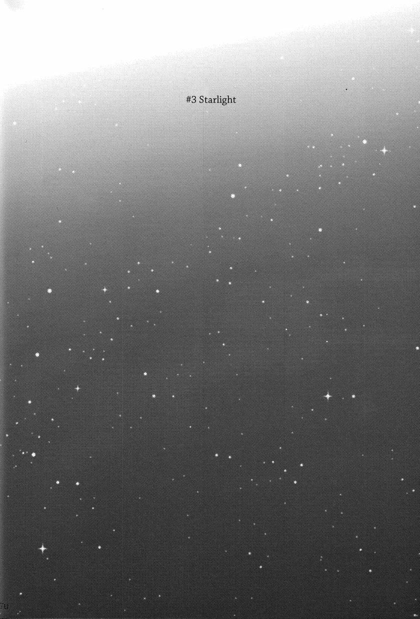 Starlight Kiss 20