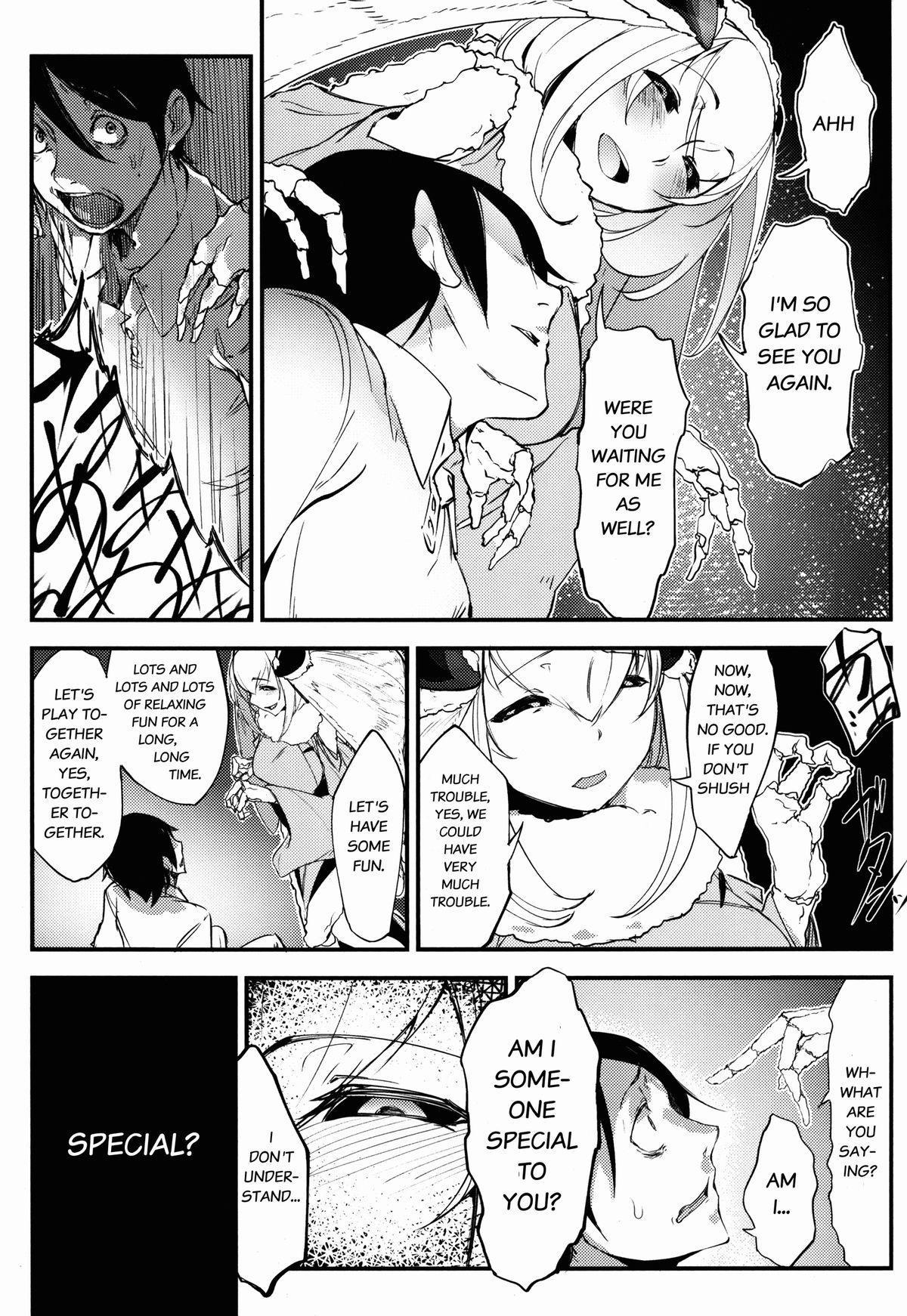 (COMIC1☆9) [Sakekan Memorial (SOLOPIPB)] Shiragasane -Tamoto-   Layers of White 2 [English] [rampantserenity] 9