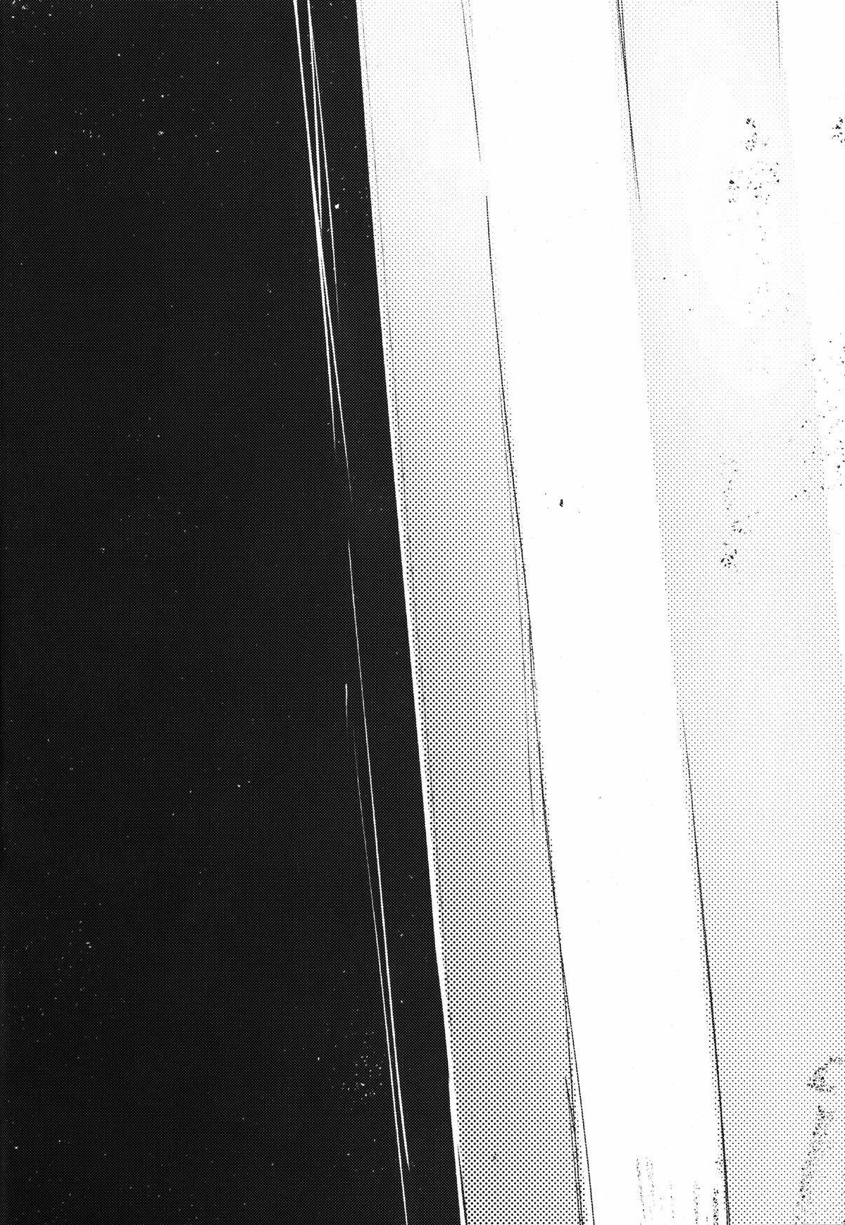 (COMIC1☆9) [Sakekan Memorial (SOLOPIPB)] Shiragasane -Tamoto-   Layers of White 2 [English] [rampantserenity] 33