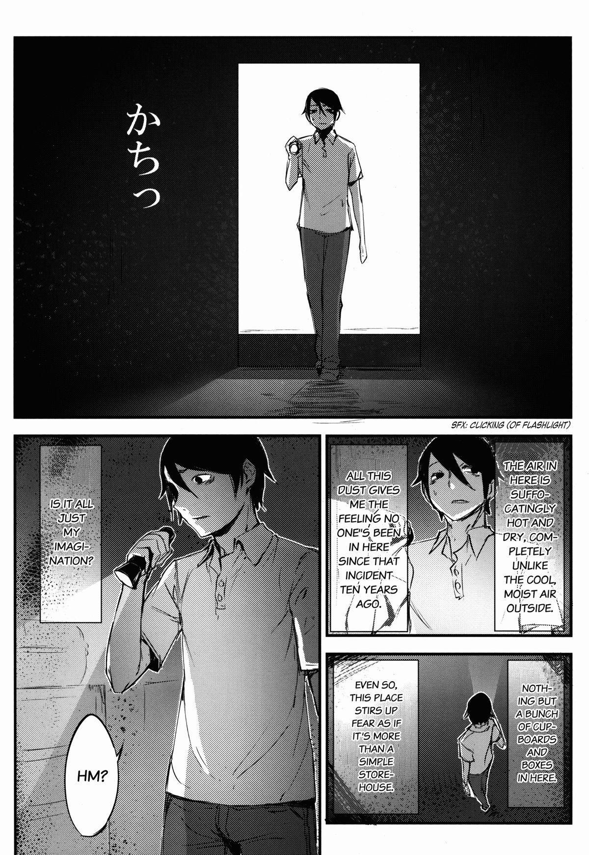 (COMIC1☆9) [Sakekan Memorial (SOLOPIPB)] Shiragasane -Tamoto-   Layers of White 2 [English] [rampantserenity] 6