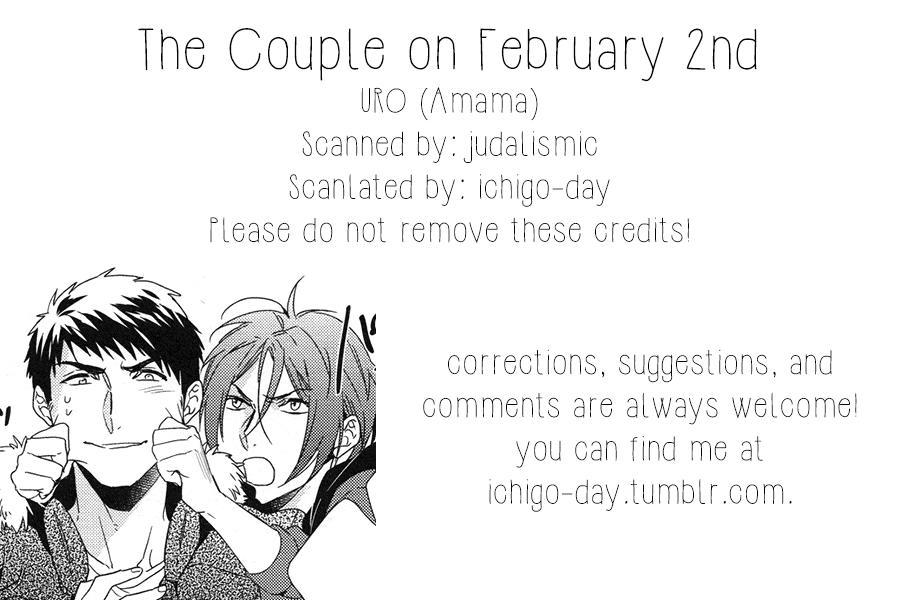 Nigatsu Futsuka no Futari | The Couple on February 2nd 12