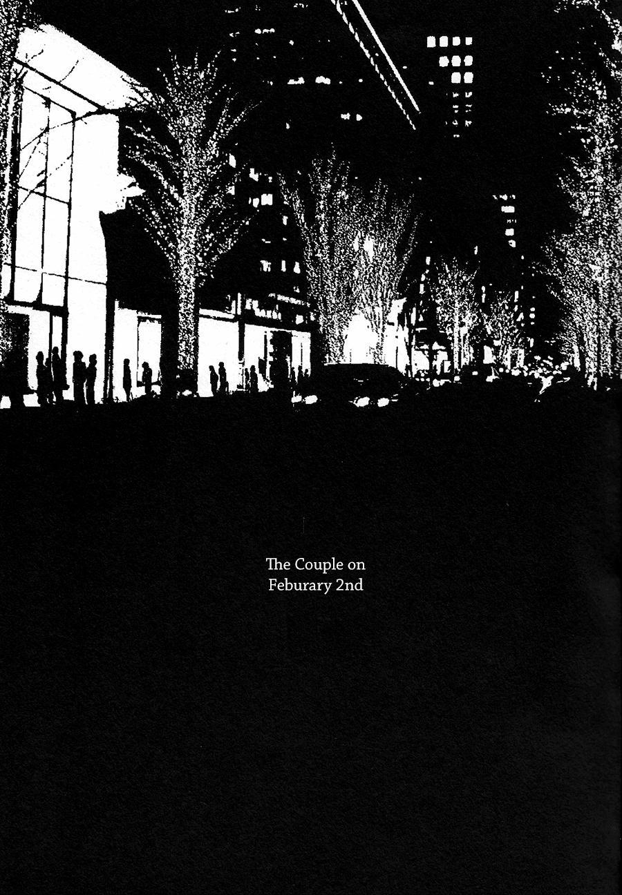 Nigatsu Futsuka no Futari | The Couple on February 2nd 1