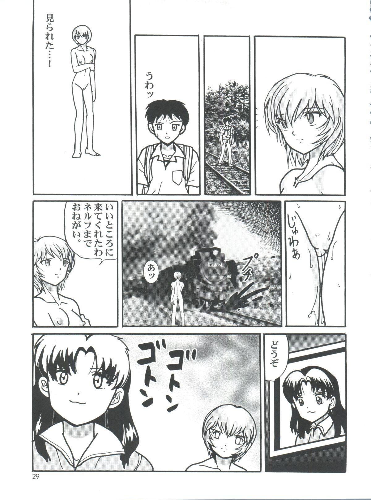 Fight Ippatsu 28