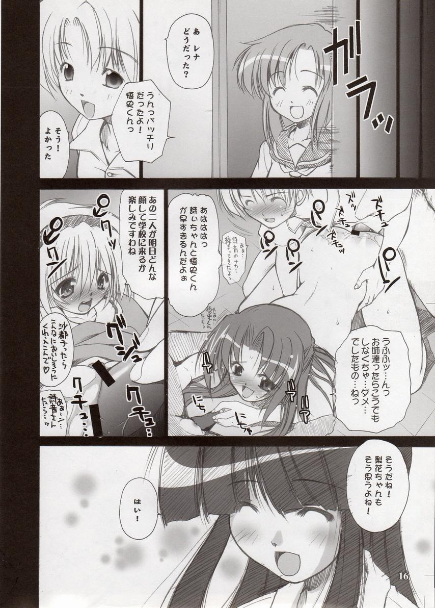 Sonozaki Mion no Naku Koro ni. Oni Aegi Hen 14