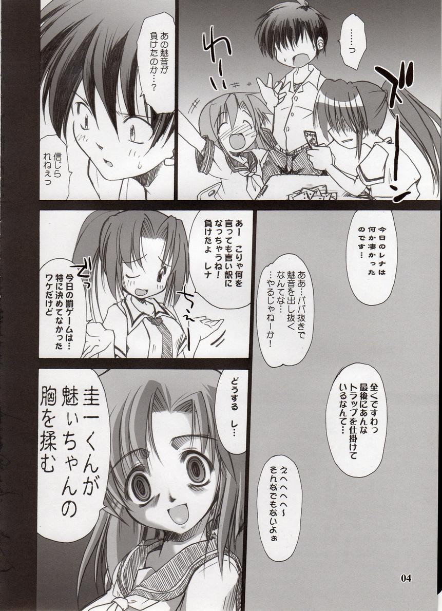 Sonozaki Mion no Naku Koro ni. Oni Aegi Hen 2