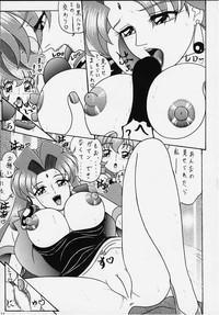 Corrector na, Yui-chan 8