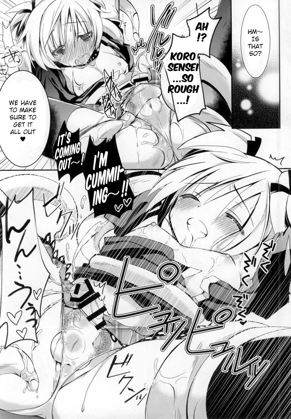 Nagisa-chan to Hokentaiiku! 14