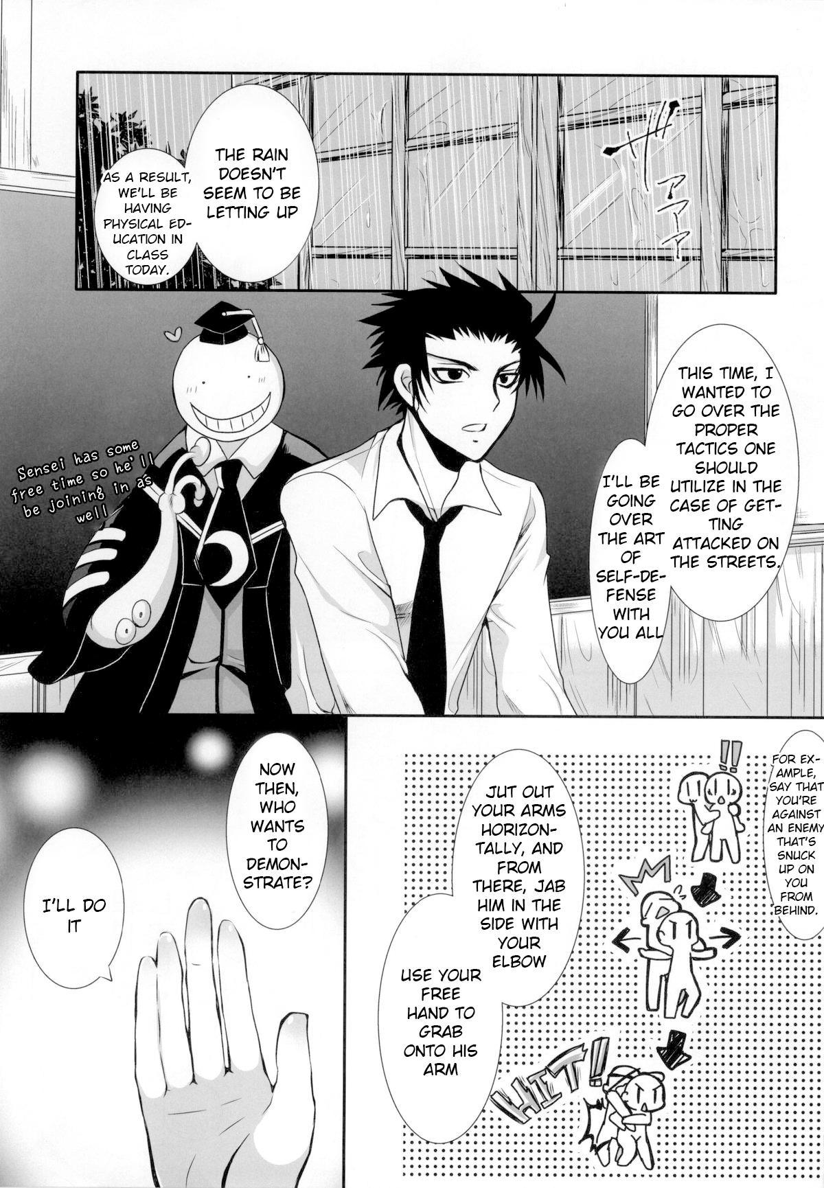Nagisa-chan to Hokentaiiku! 1