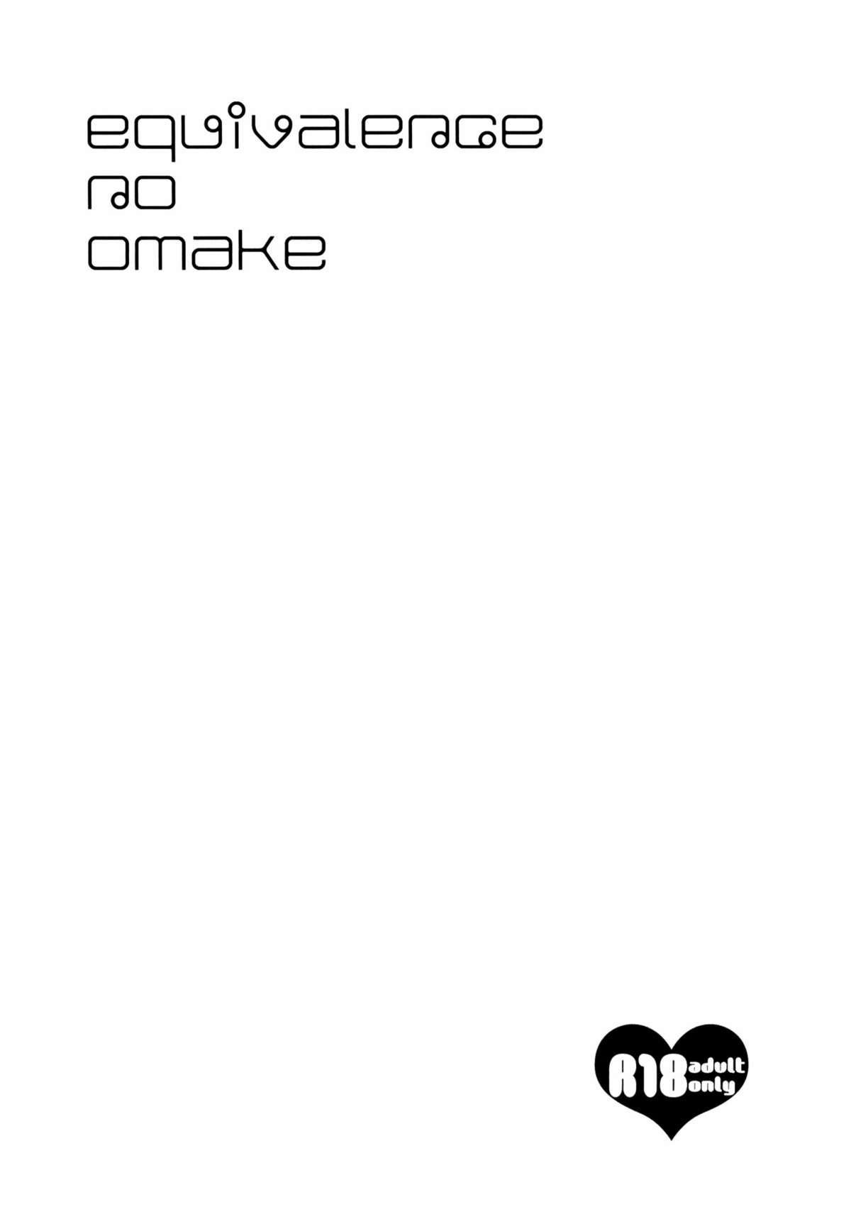 Kanojo no Oukoku + Omake 46