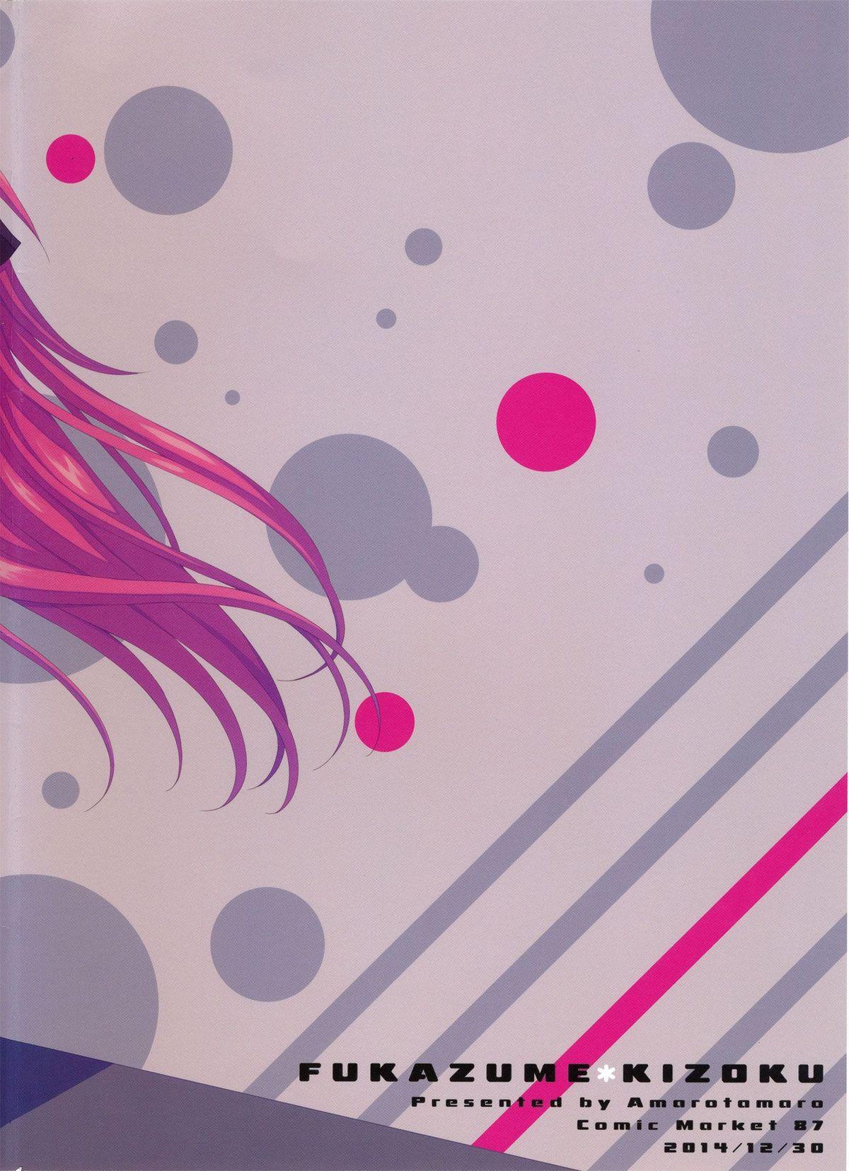 Lovely Girls' Lily Vol. 11 22