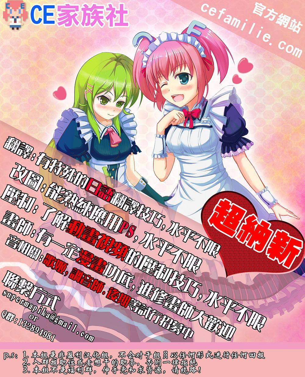 Lovely Girls' Lily Vol. 11 23