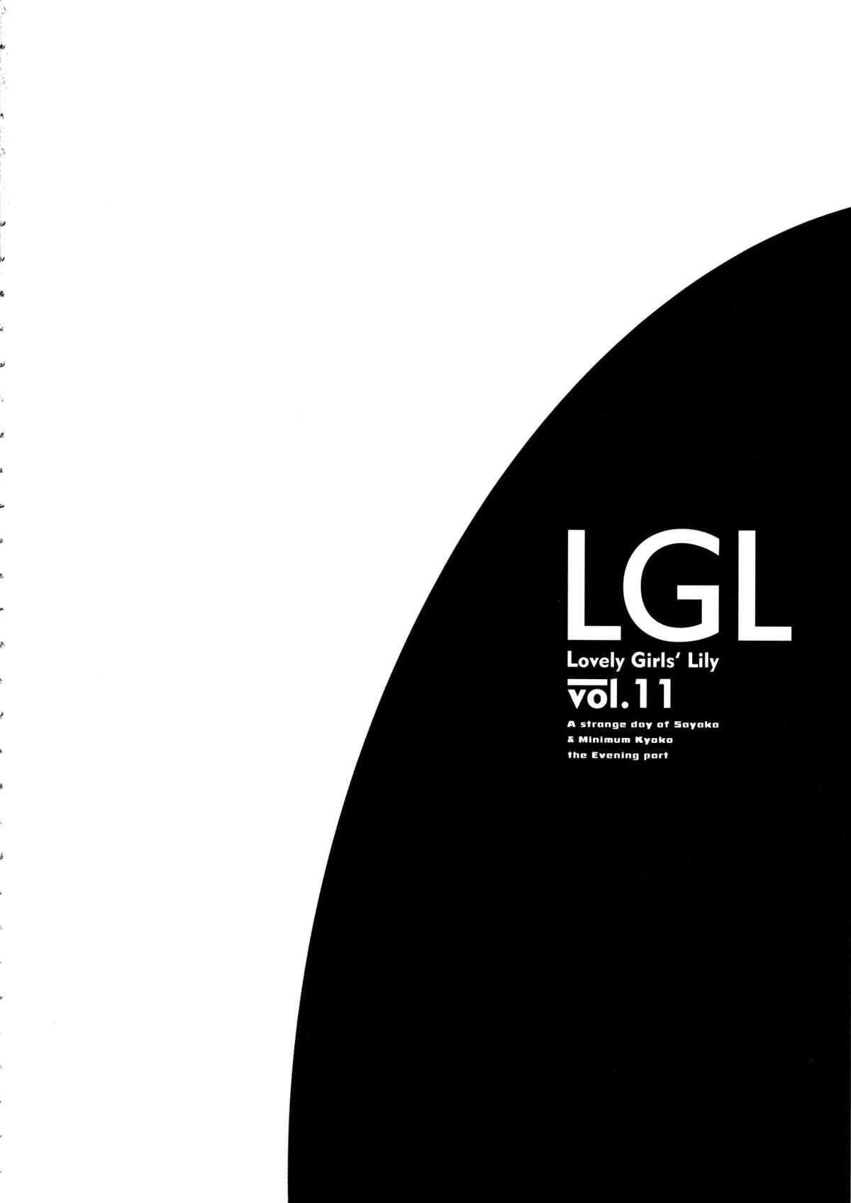 Lovely Girls' Lily Vol. 11 3