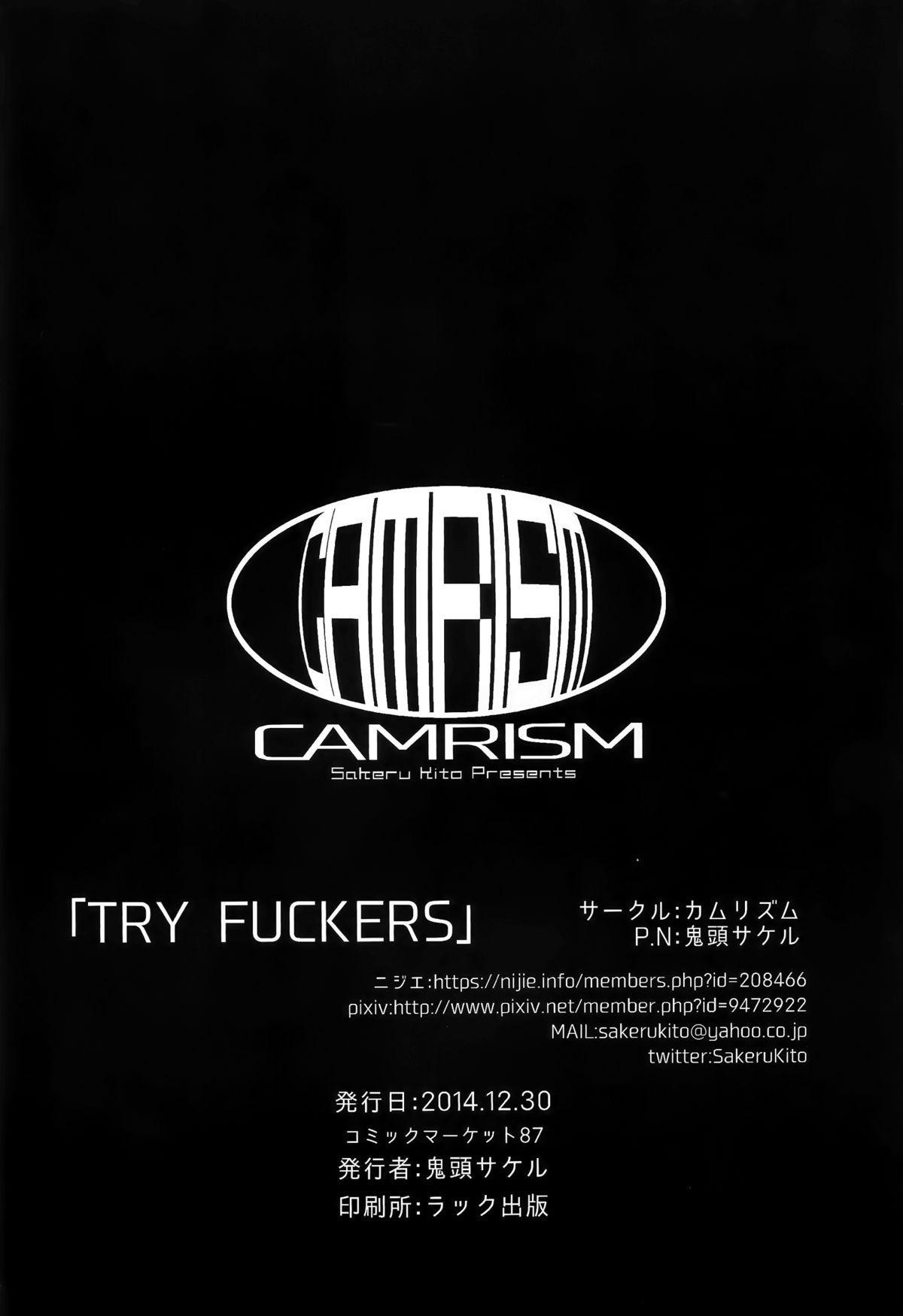 TRY FUCKERS 28