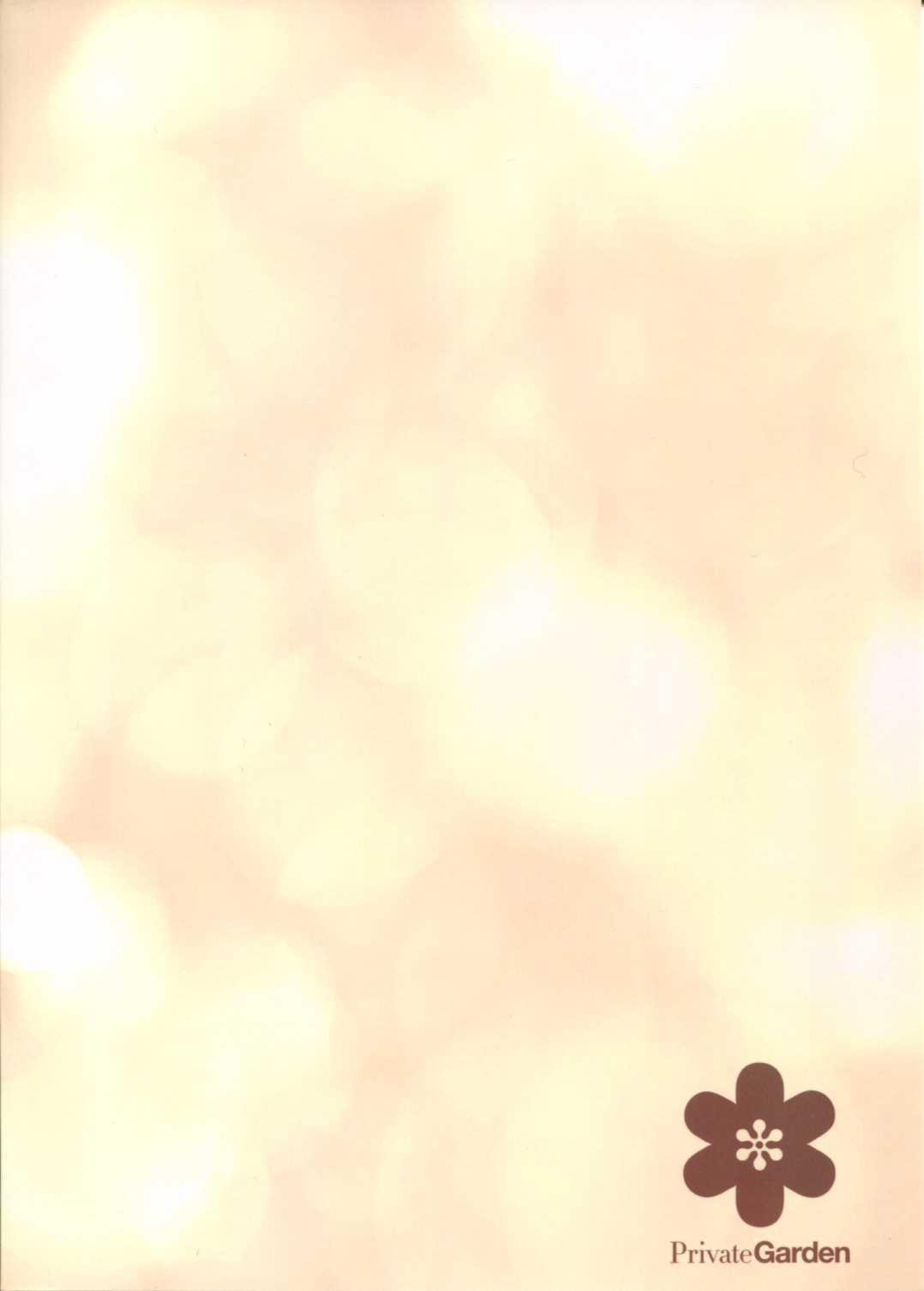 Ryuujou-chan wa Full Flat Oku ga Yowai 13