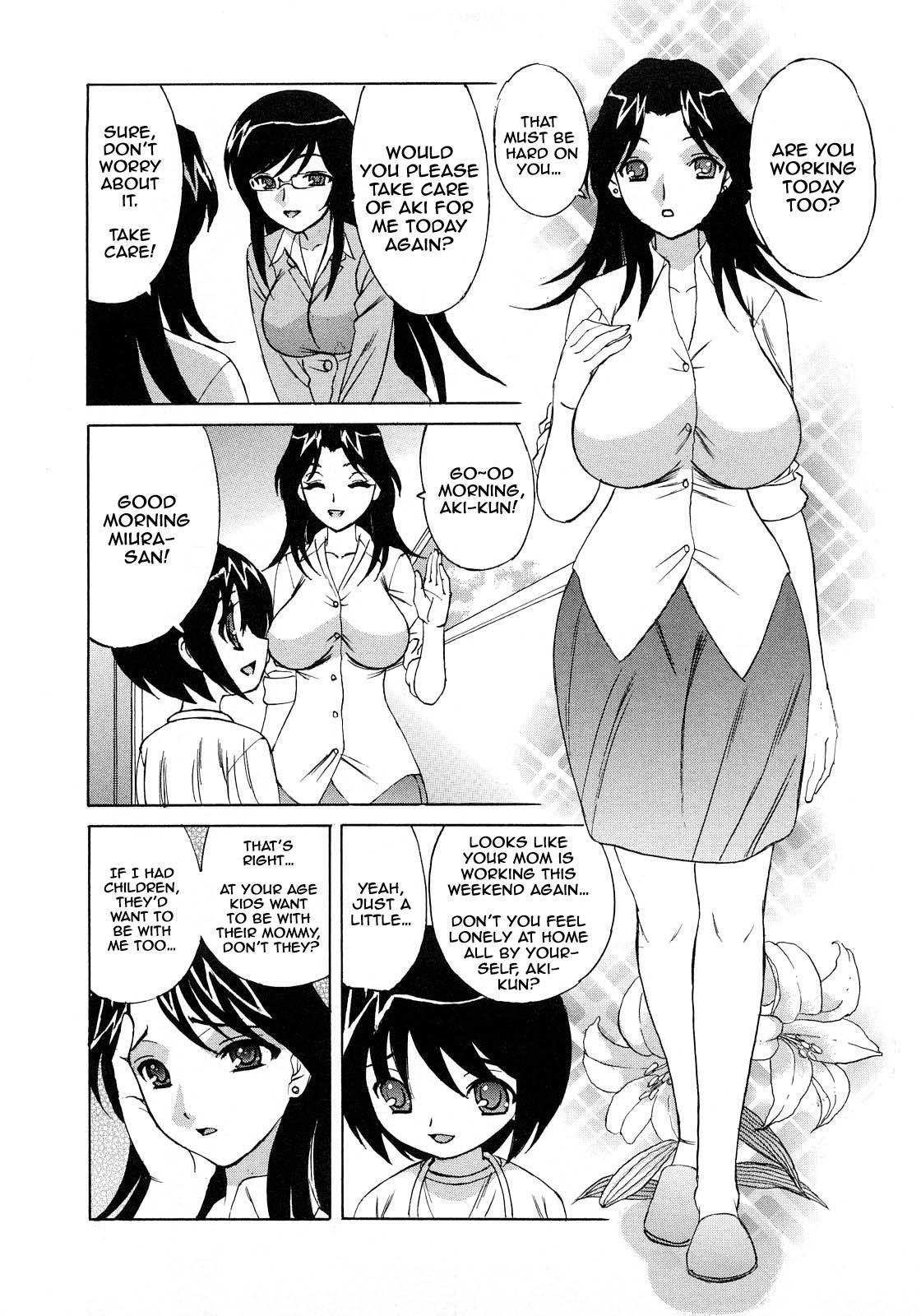 Hitoduma Lovers 8
