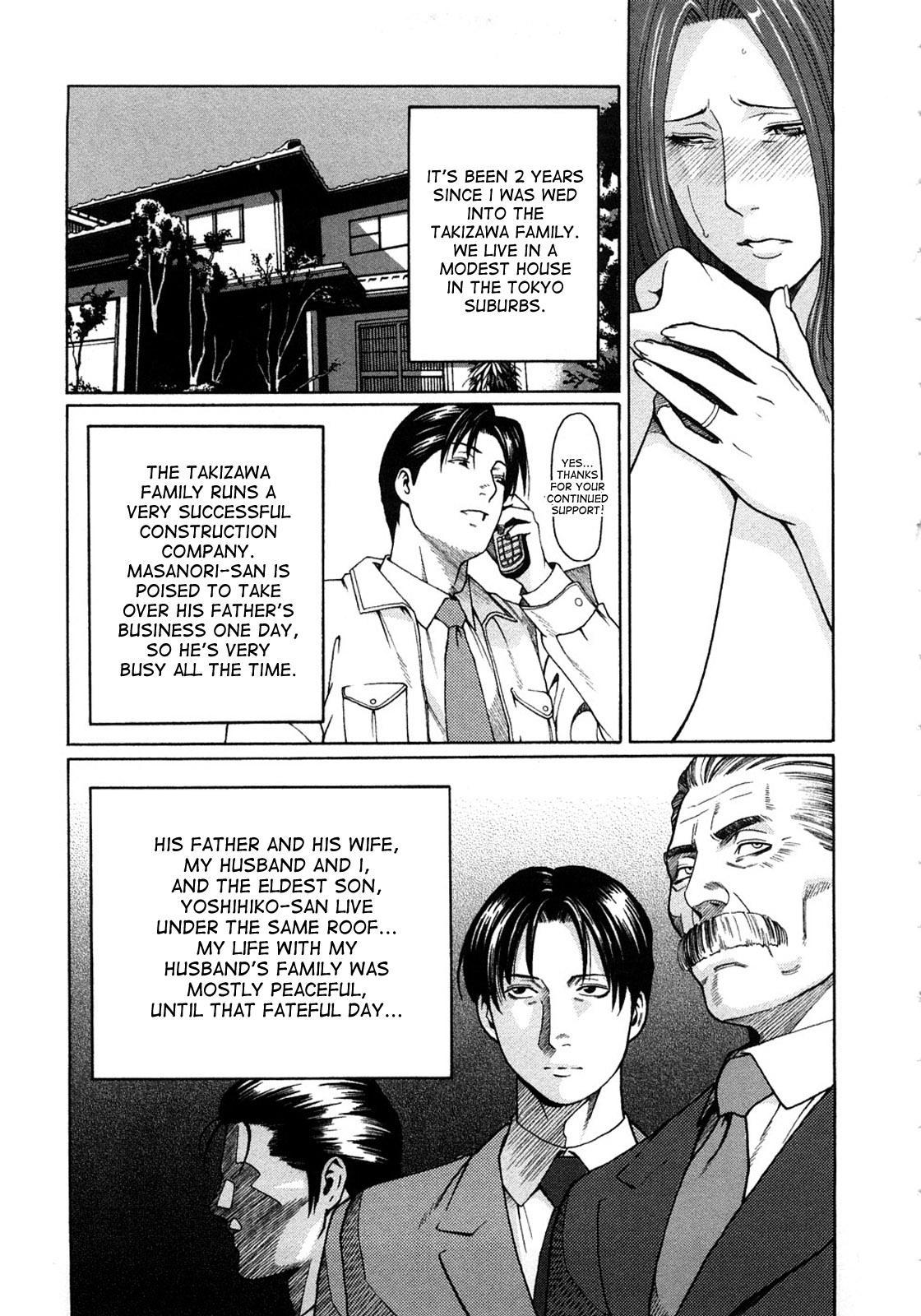 Etsuraku no Tobira | Door of Pleasure ch. 1-5 10