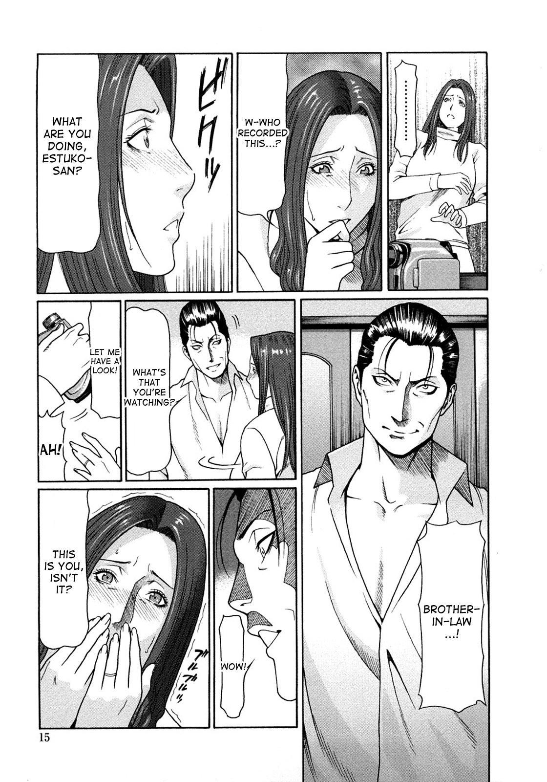 Etsuraku no Tobira | Door of Pleasure ch. 1-5 12