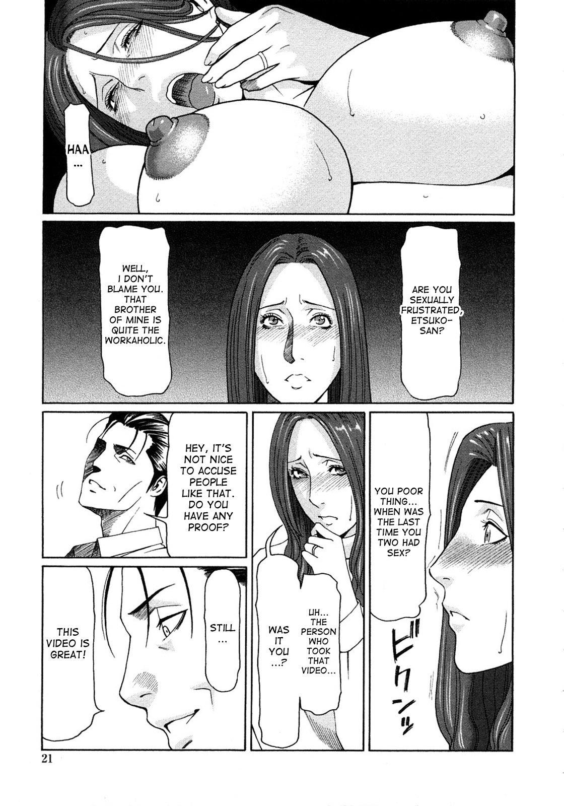 Etsuraku no Tobira | Door of Pleasure ch. 1-5 18