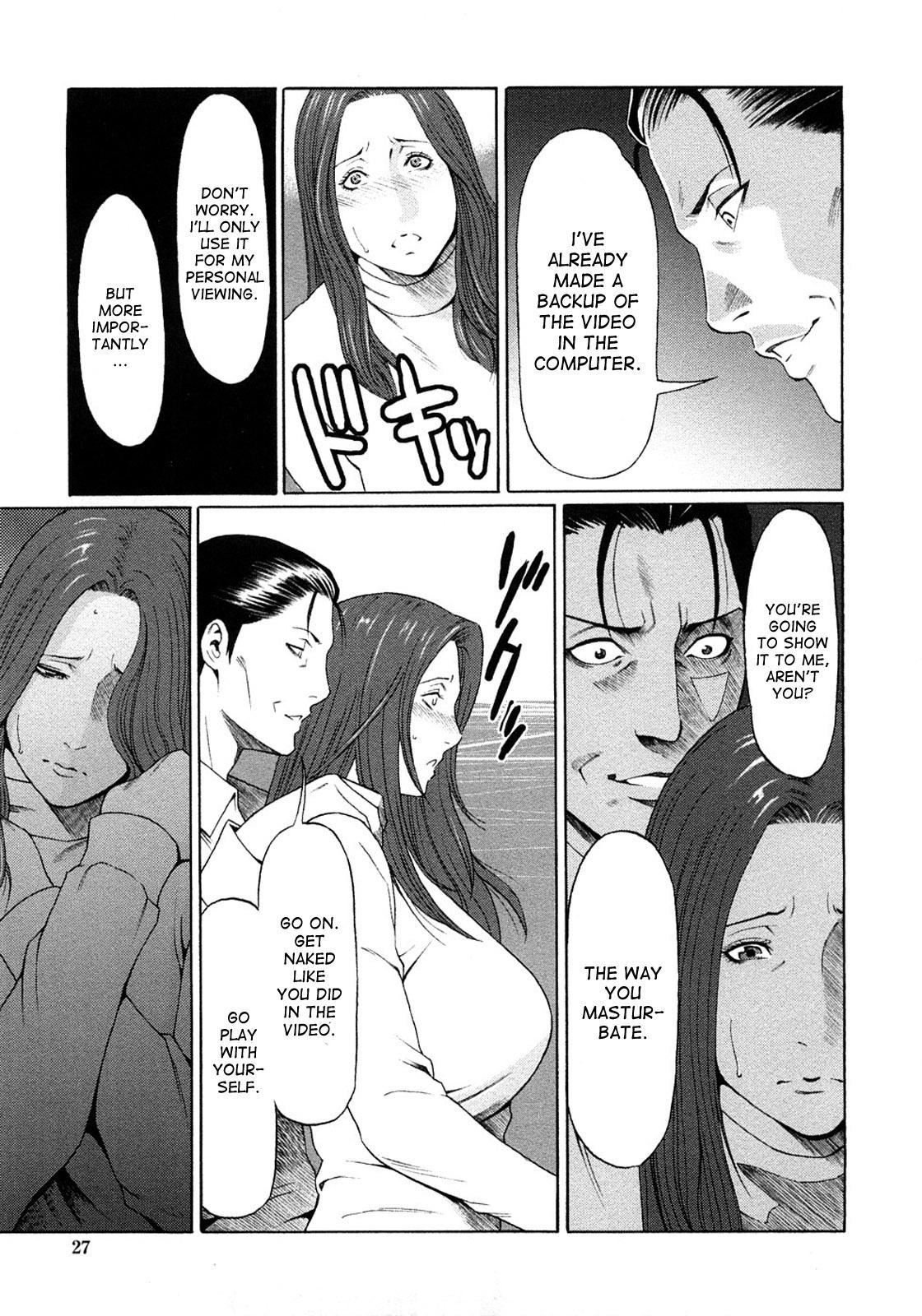 Etsuraku no Tobira | Door of Pleasure ch. 1-5 24