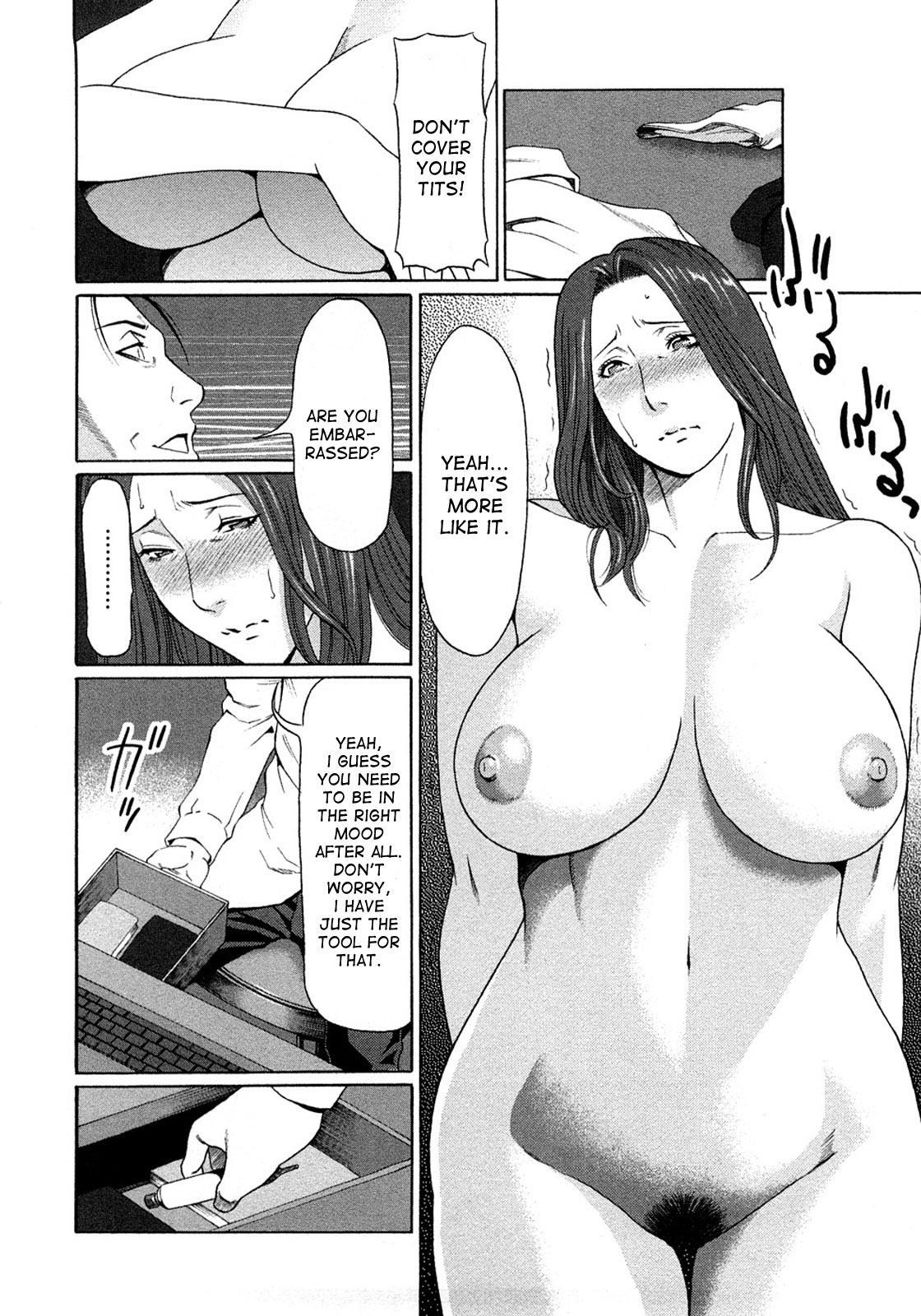Etsuraku no Tobira | Door of Pleasure ch. 1-5 25