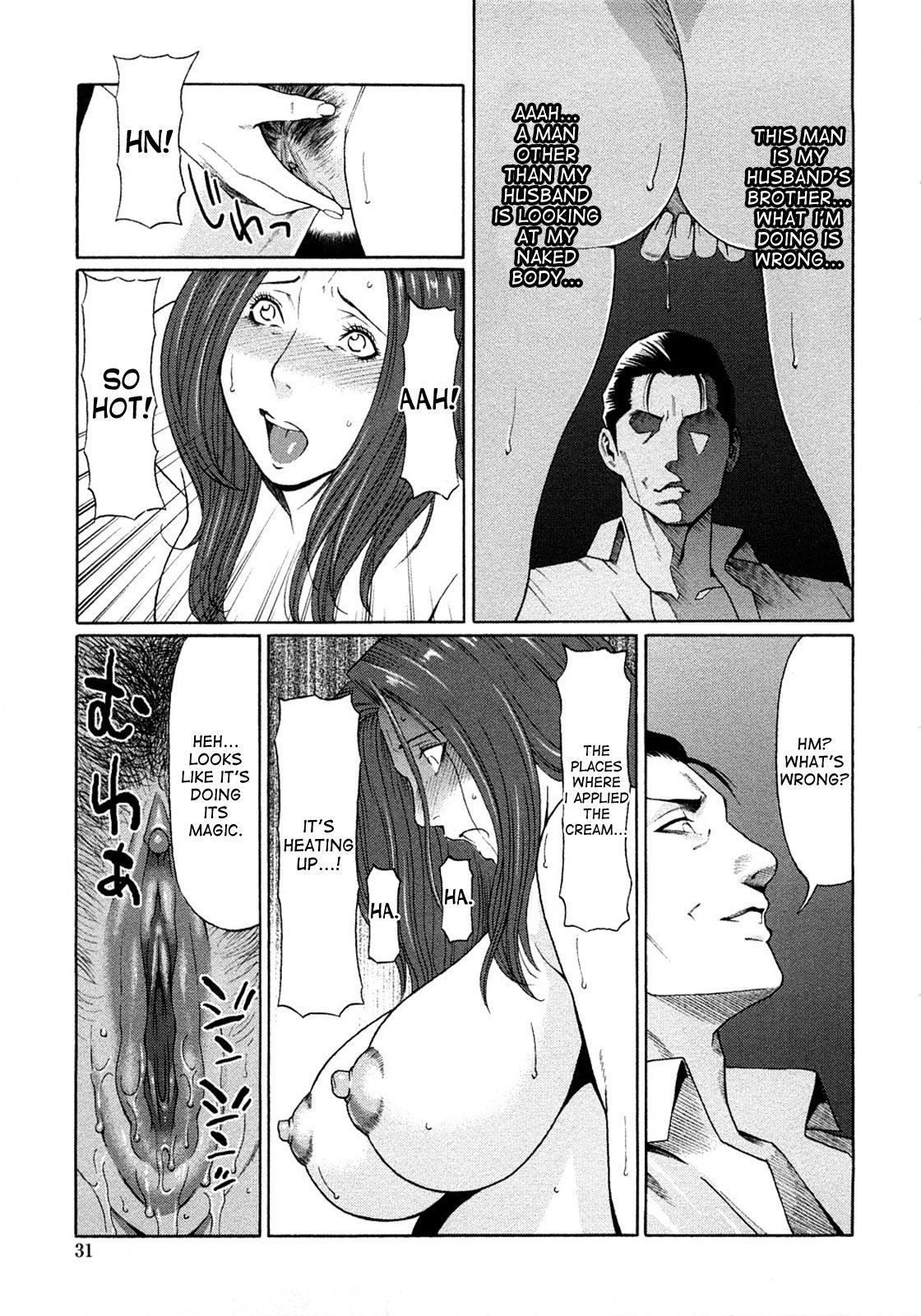 Etsuraku no Tobira | Door of Pleasure ch. 1-5 28