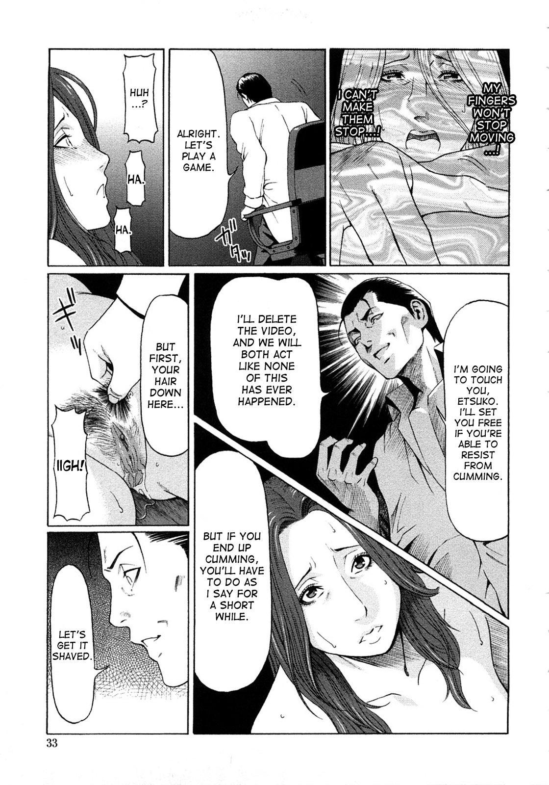 Etsuraku no Tobira | Door of Pleasure ch. 1-5 30