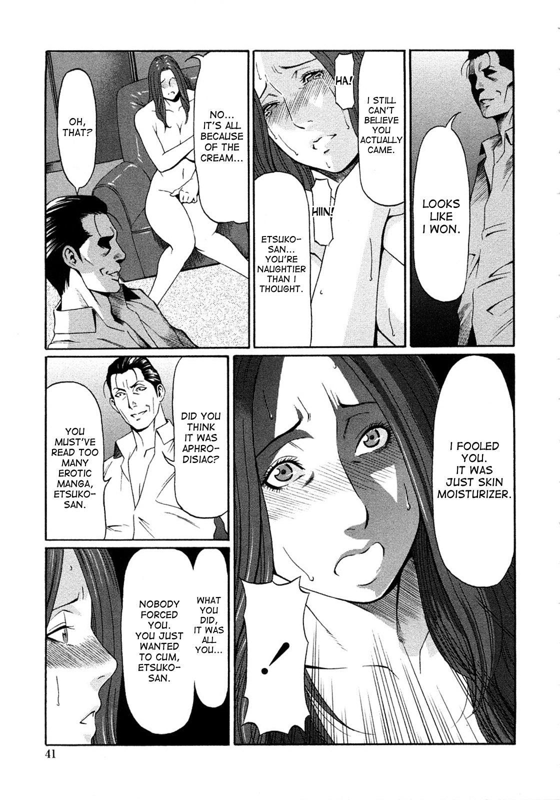 Etsuraku no Tobira | Door of Pleasure ch. 1-5 38