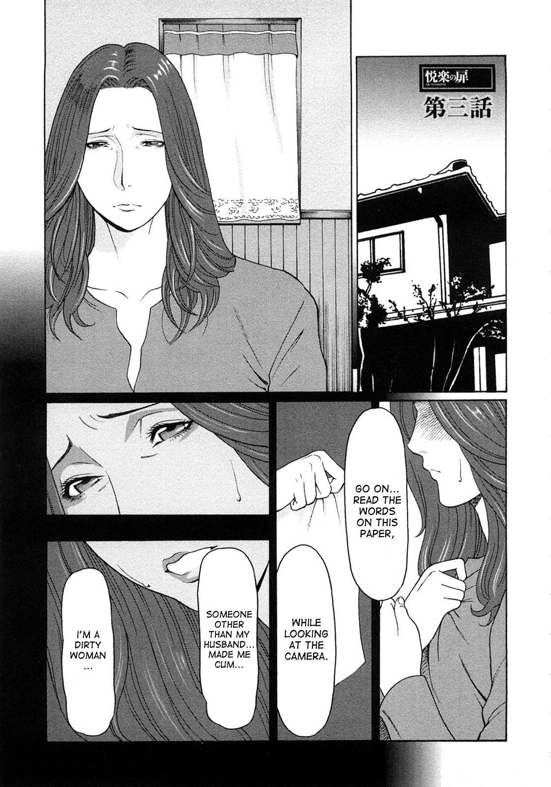 Etsuraku no Tobira | Door of Pleasure ch. 1-5 40