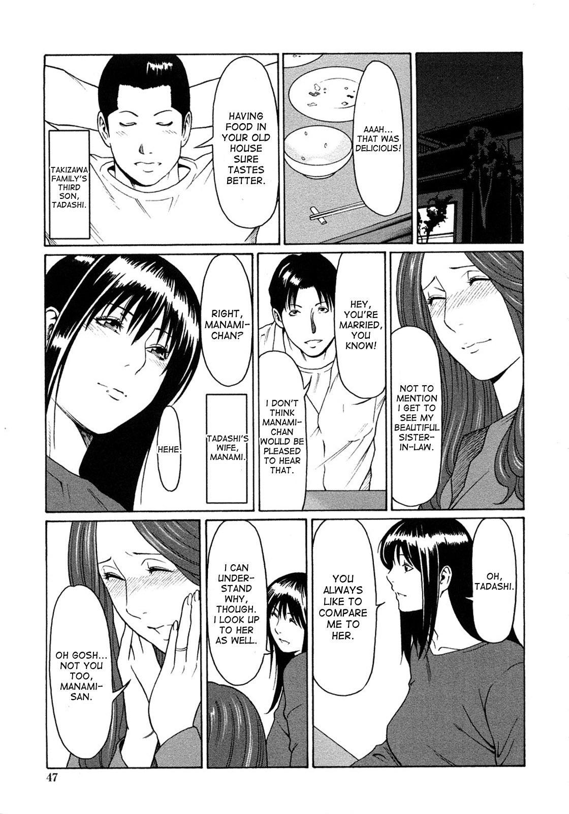 Etsuraku no Tobira | Door of Pleasure ch. 1-5 44