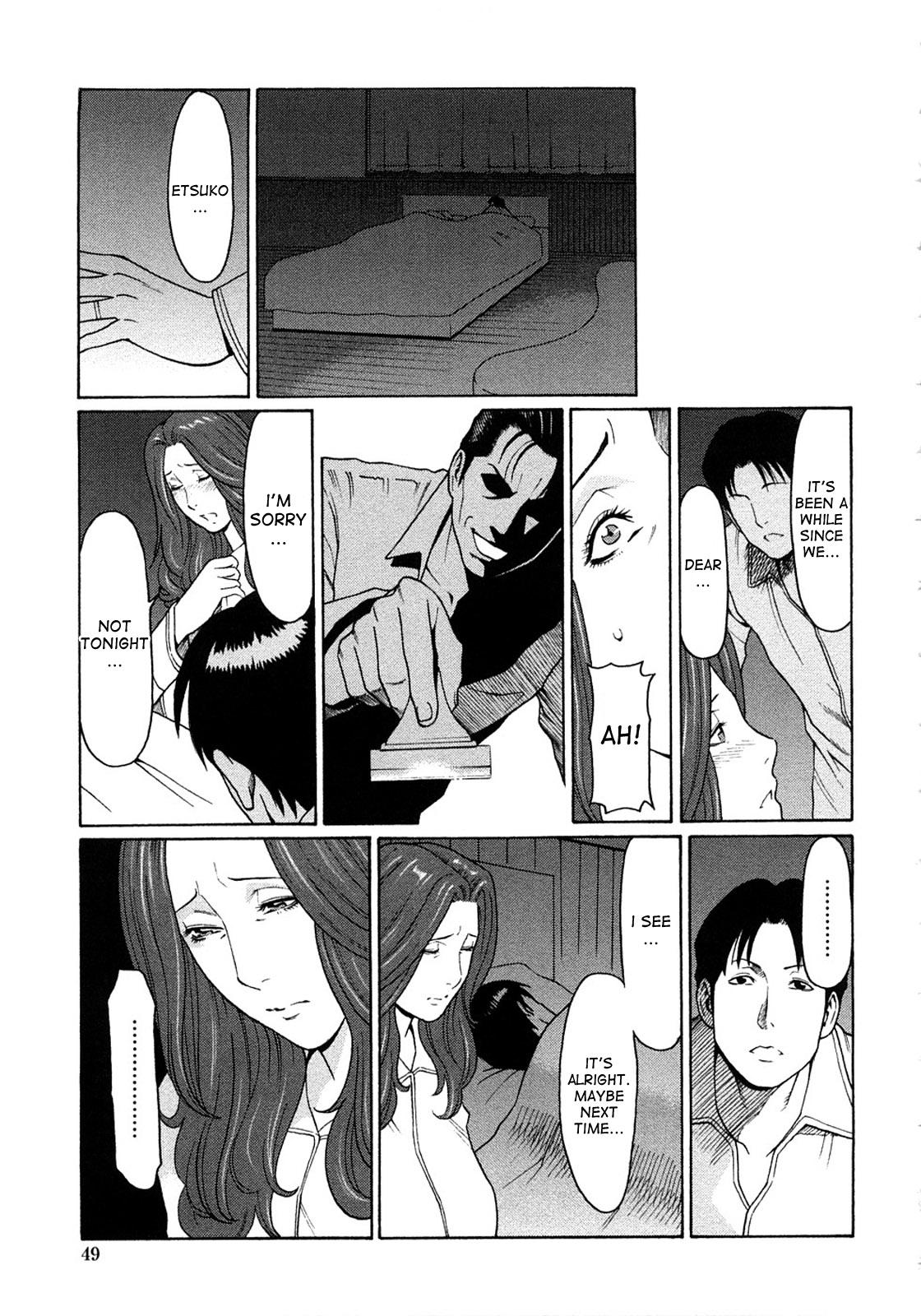 Etsuraku no Tobira | Door of Pleasure ch. 1-5 46
