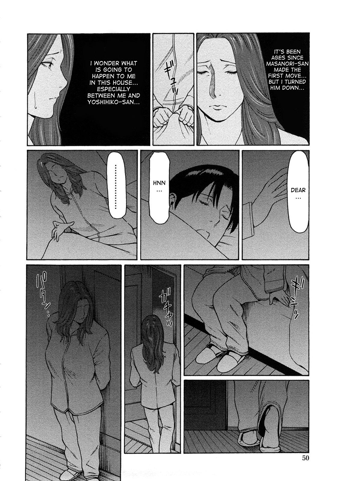 Etsuraku no Tobira | Door of Pleasure ch. 1-5 47