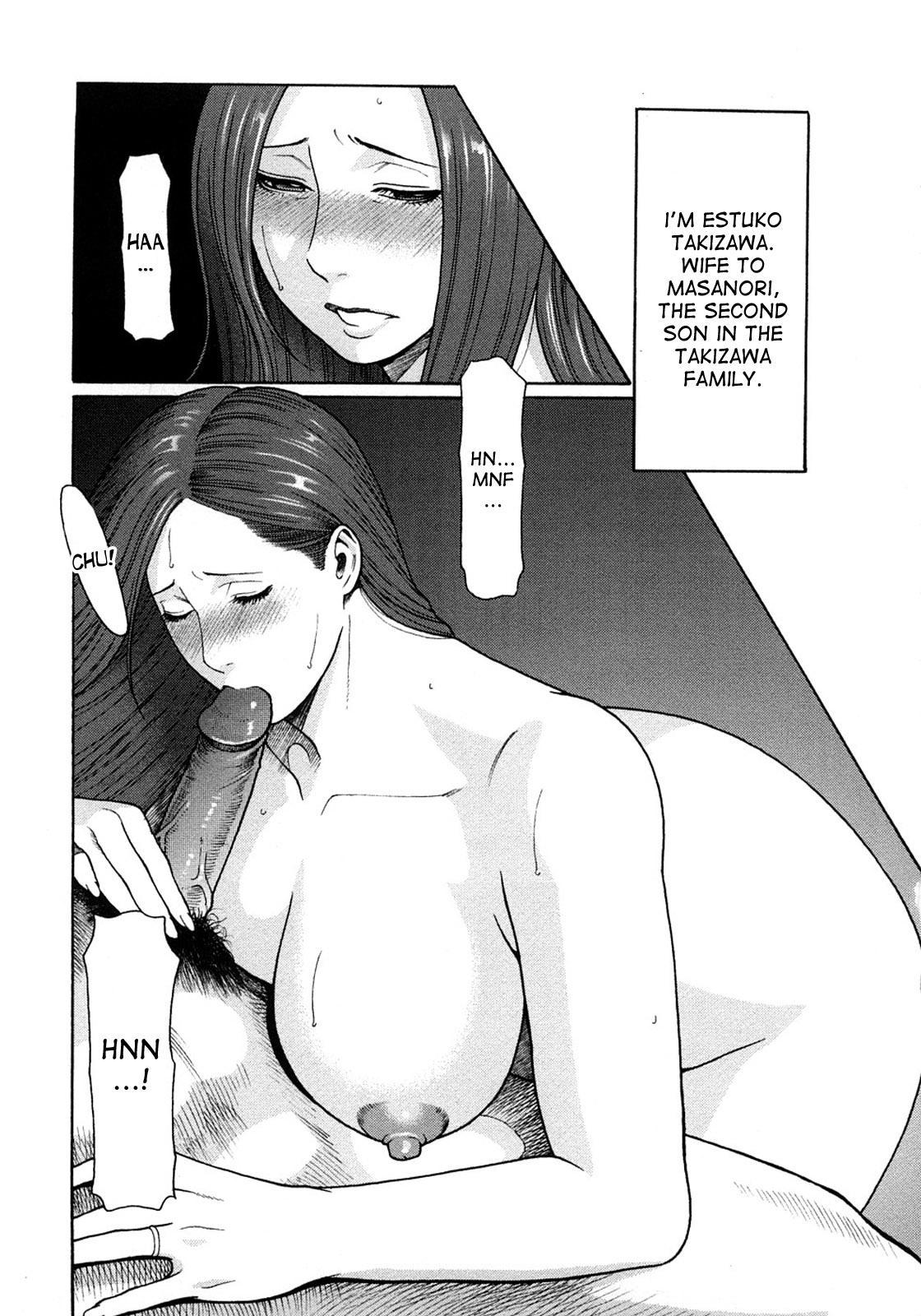 Etsuraku no Tobira | Door of Pleasure ch. 1-5 4