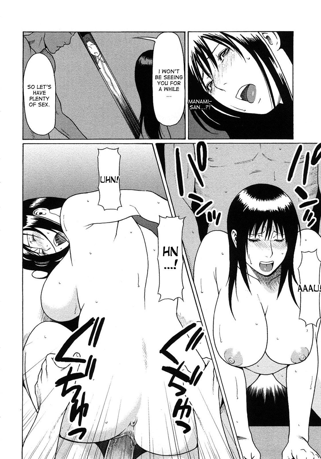 Etsuraku no Tobira | Door of Pleasure ch. 1-5 49