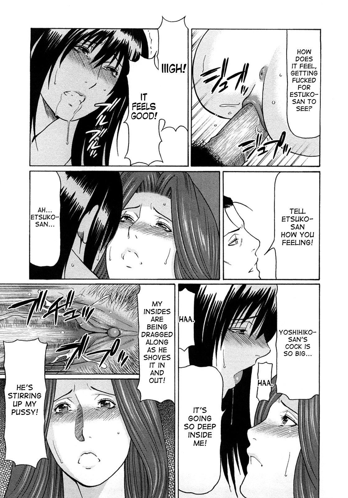 Etsuraku no Tobira | Door of Pleasure ch. 1-5 70