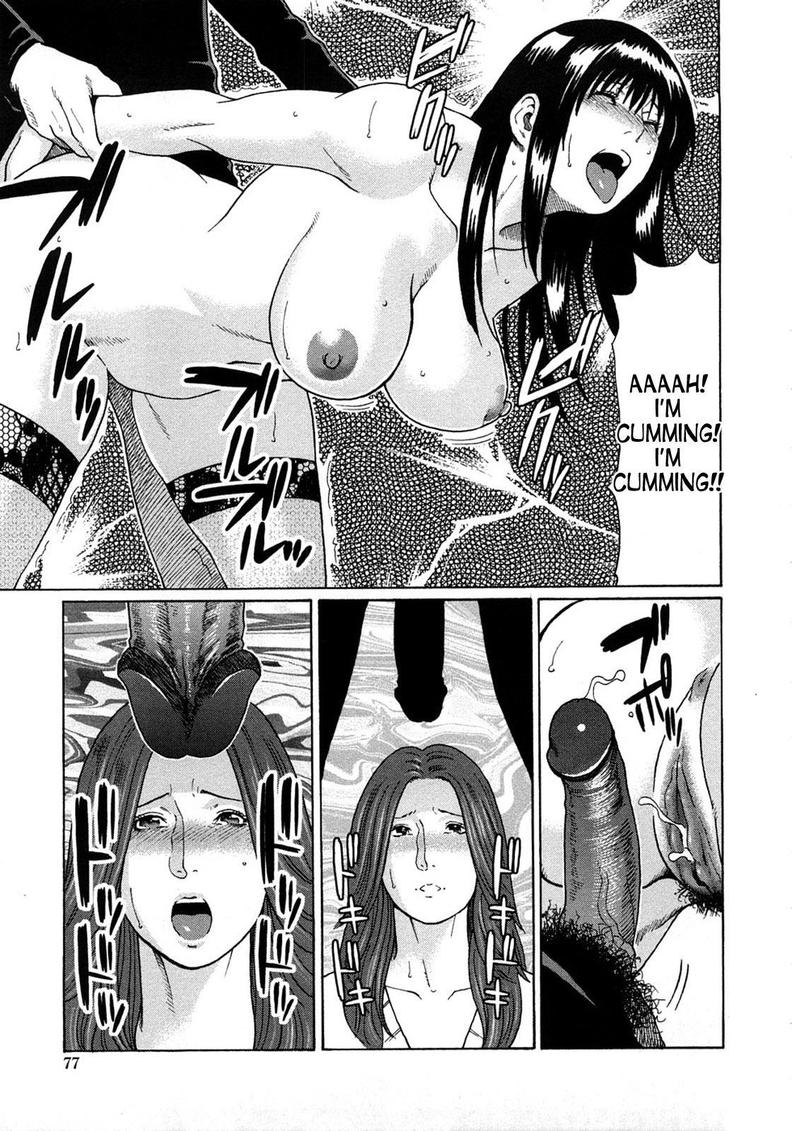 Etsuraku no Tobira | Door of Pleasure ch. 1-5 74