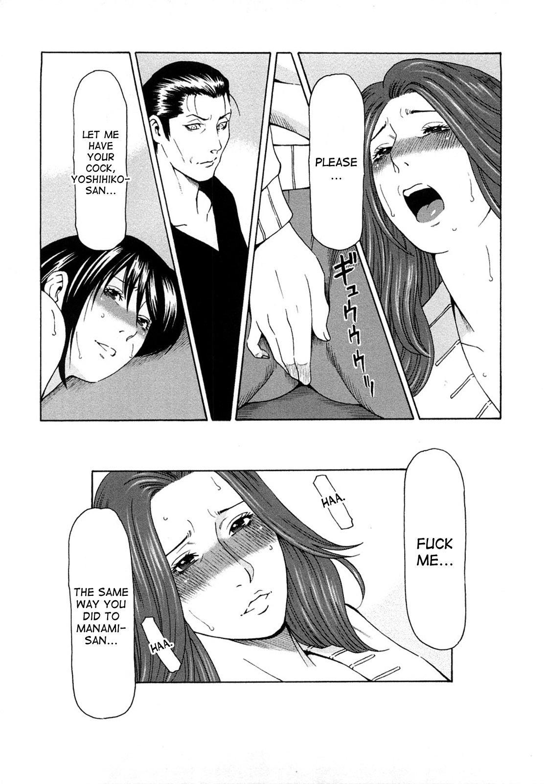 Etsuraku no Tobira | Door of Pleasure ch. 1-5 76