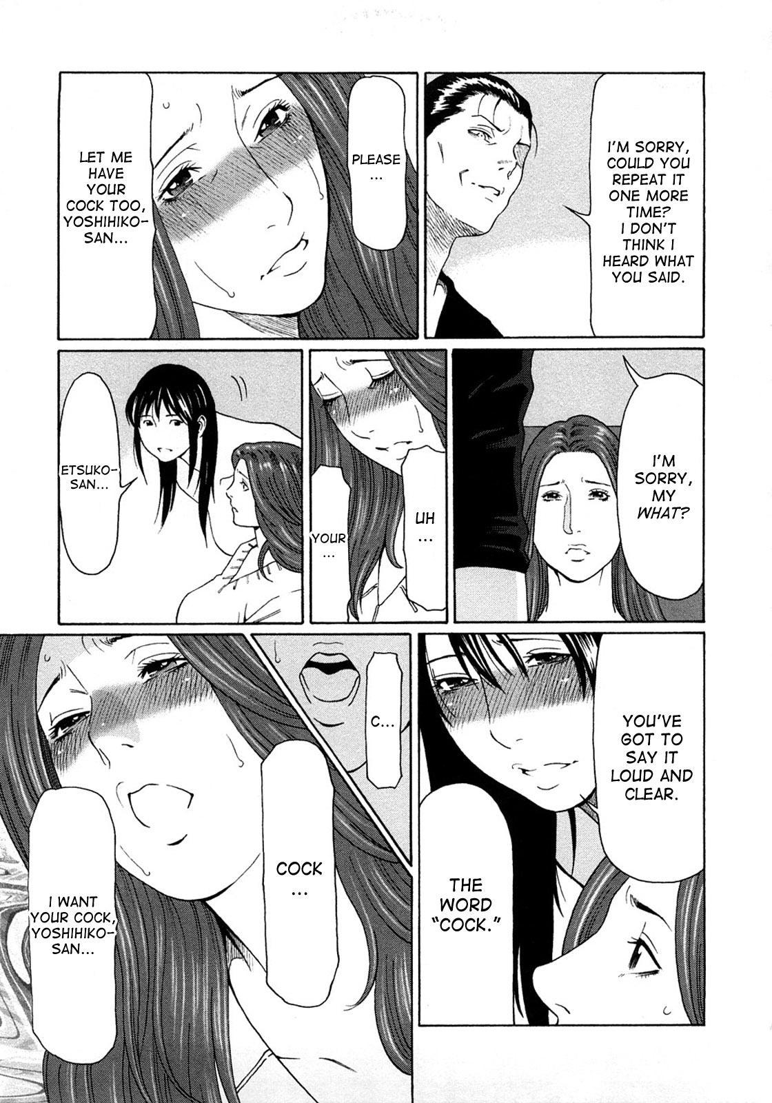 Etsuraku no Tobira | Door of Pleasure ch. 1-5 78
