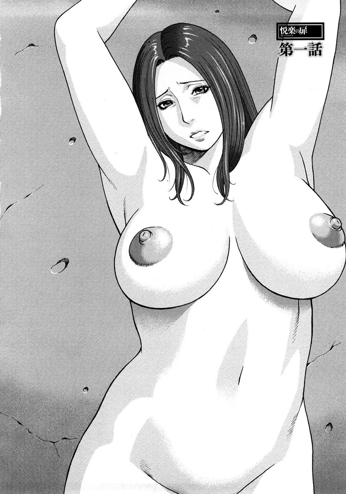 Etsuraku no Tobira | Door of Pleasure ch. 1-5 7