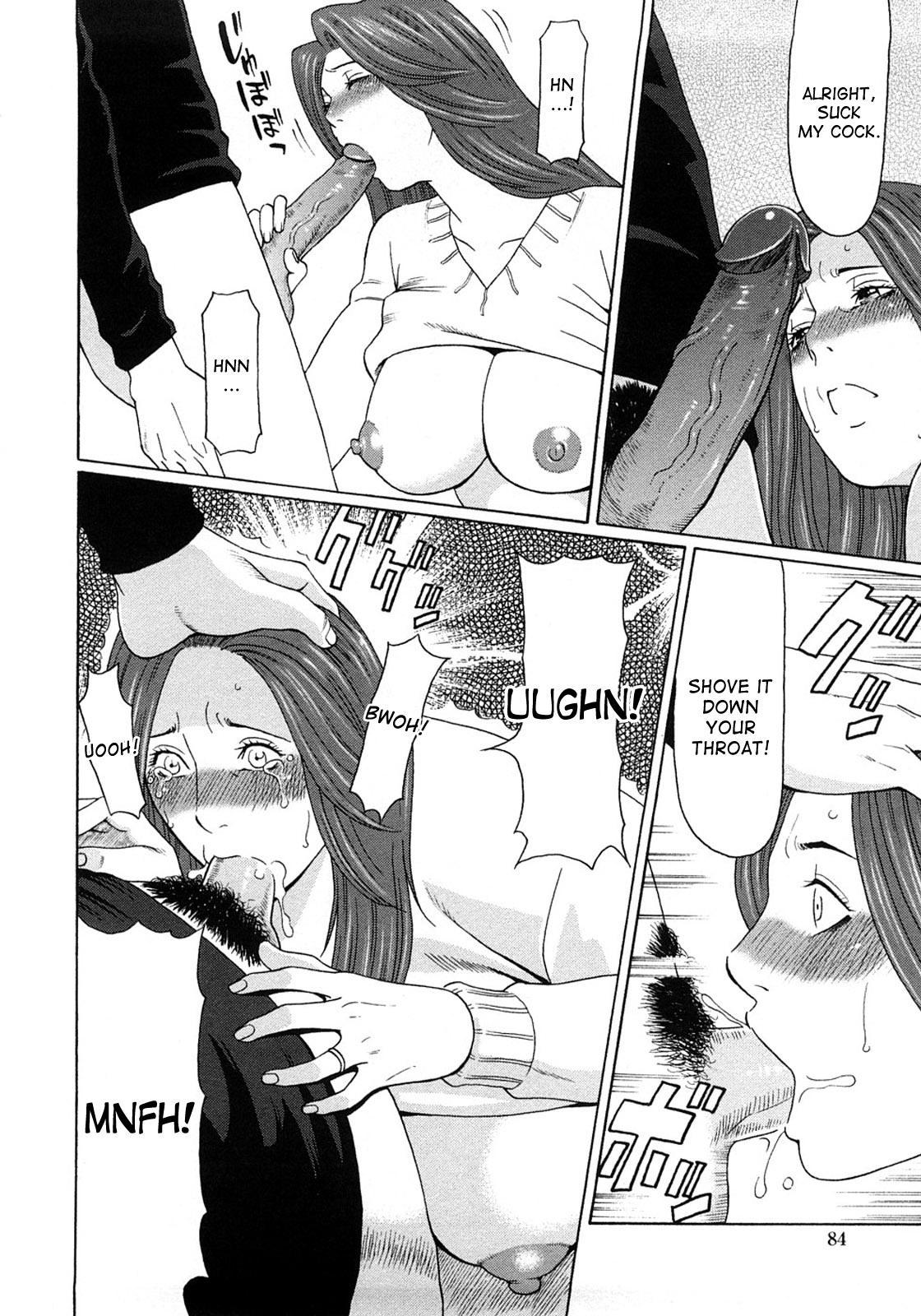 Etsuraku no Tobira | Door of Pleasure ch. 1-5 81