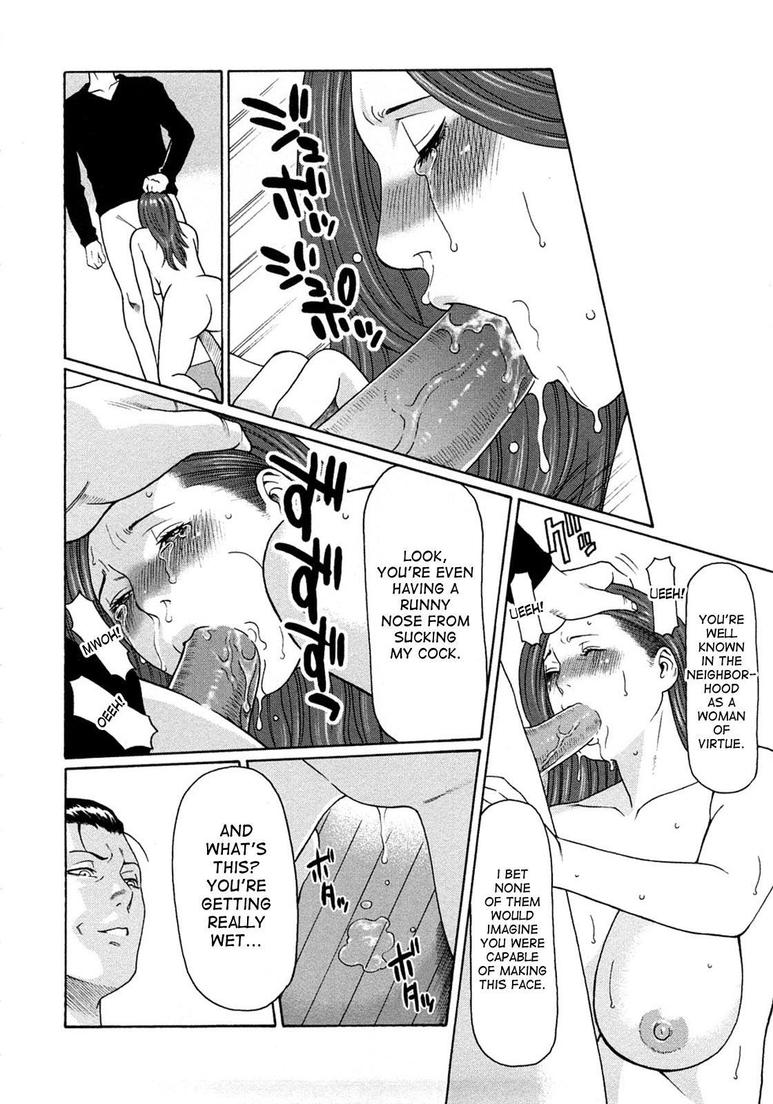 Etsuraku no Tobira | Door of Pleasure ch. 1-5 83