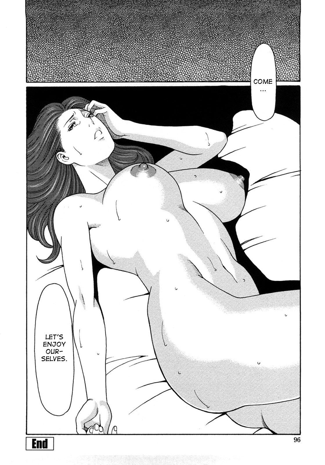 Etsuraku no Tobira | Door of Pleasure ch. 1-5 93