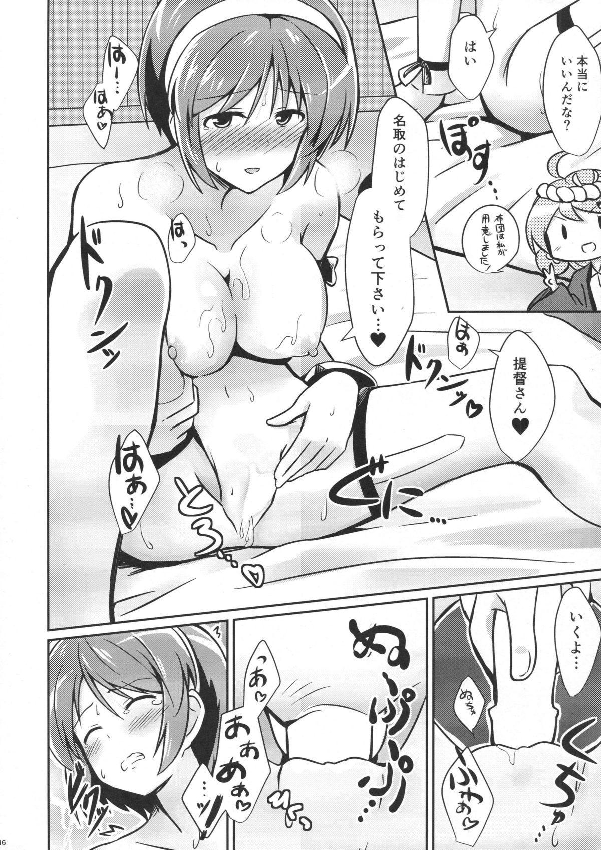 Natori wa Yume no Sekai 14